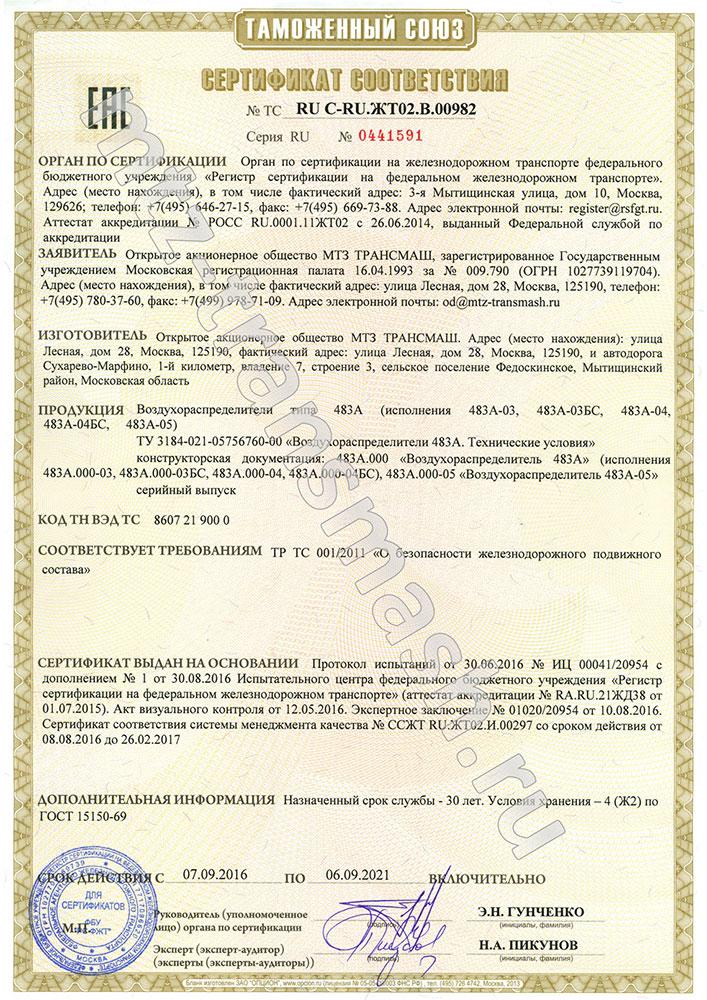 Система качества: Минский тракторный завод